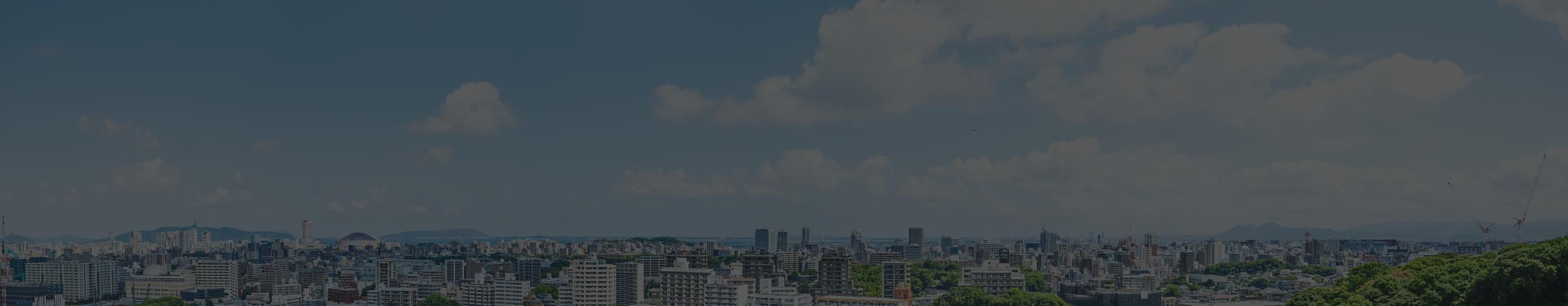 写真:青空と街の風景